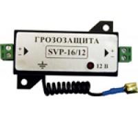 SVP-16/12, устройство грозозащиты
