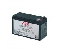 APCRBC106, сменный аккумуляторный картридж