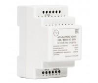 АЛЬБАТРОС УЗИП 220/2000 AC DIN, устройство защиты от импульсных перенапряжений