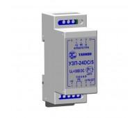 УЗП-12DC/5, устройство защиты цепей вторичного питания
