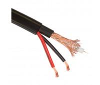KBK-П-1.5 + 2*0.50 мм², кабель для видеонаблюдения