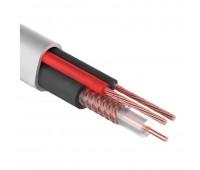 КВК-В+2*0.75 мм², кабель для видеонаблюдения