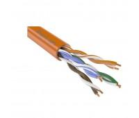 ParLan F/UTP Cat5e  2х2х0,52 ZH нг(А)-HF, кабель витая пара