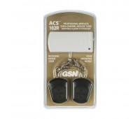 ACS-102R, комплект тревожной сигнализации