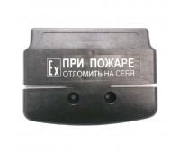 """запасная ручка, ИП-535 """"Север"""""""