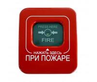 Астра-4511 исп.РК2, извещатель пожарный ручной радиоканальный