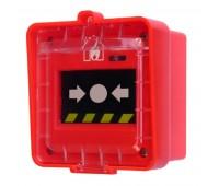 ИПР-Ex (ИП-535-27), извещатель пожарный ручной