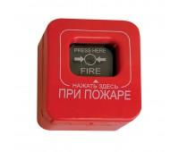 ИПР-К, извещатель пожарный ручной