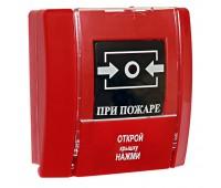 Кадет-Р-НР2, извещатель пожарный ручной