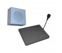 Hostcall-RK.02, комплект подачи голосовых команд пациенту
