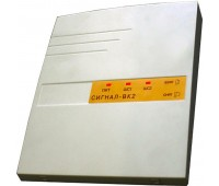 СИГНАЛ-ВК2, прибор приемно-контрольный