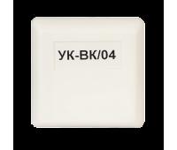 УК-ВК/04 , устройство коммутационное