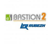 Бастион-2 - Рубеж (исп. 2000), модуль интеграции