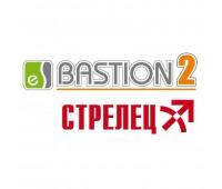 Бастион-2 - Стрелец (исп. 127), модуль интеграции