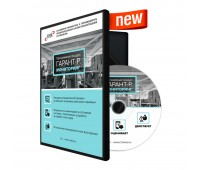 Гарант-Р. Мониторинг, программное обеспечение