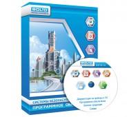 Видеосистема Орион Про, программное обеспечение