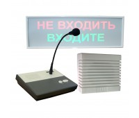 Hostcall-VS-04, комплект светового и голосового вызова