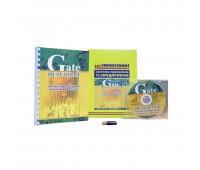 Gate-Персонал. Основной комплект, модуль интеграции
