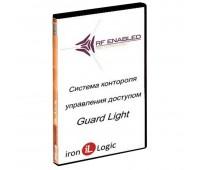 Guard Light 10L/2000, лицензия на 10 точек прохода/ 2000 человек