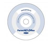 PNOffice-08, программное обеспечение