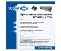 Тромбон-ПУ-М-ПО, модуль управления