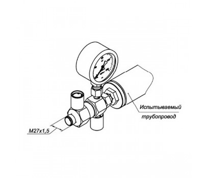 УОП-10, устройство для опрессовки трубопровода