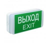 LDPA0-5031-1-20-K01, светильник аварийный ДПА 5031-1