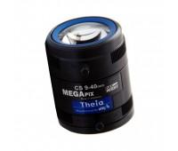 Axis Lens CS (9-40 мм), телеобъектив