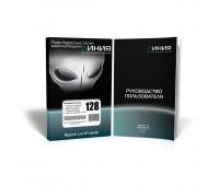 Линия IP-128, программное обеспечение для IP систем видеонаблюдения