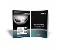 Линия IP-64, программное обеспечение для IP систем видеонаблюдения