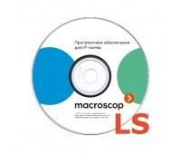 MACROSCOP LS, распознавание автомобильных номеров