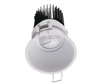 FARO 07 WH D45 3000K (with driver), светильник